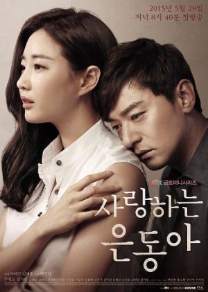 Korean Drama Beloved Eun Dong / 사랑하는 은동아 / Saranghaneun Eundonga /  My Love Eundong