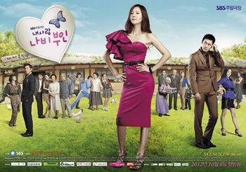 Korean Drama My Love, Butterfly Lady / My Love, Wife Na Bi / 내 사랑 나비부인