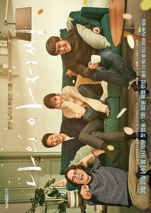 Korean Drama 나의 아저씨 / My Mister /  My Ajusshi