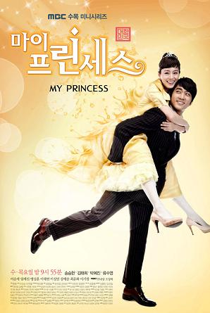 Korean Drama 마이 프린세스 / My Princess