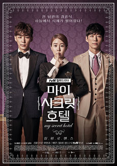 Korean Drama 마이 시크릿 호텔 / My Secret Hotel / Mai Sikeurit Hotel