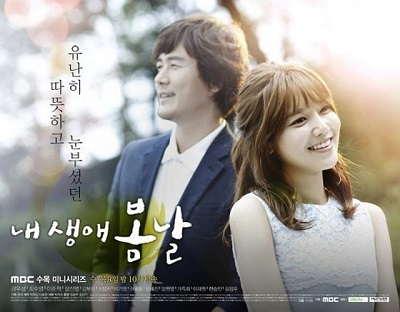 Korean Drama 내 생애 봄날 / The Spring Day of My Life /  Springtime of My Life / My Spring Days