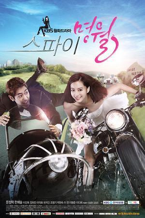 Korean Drama 스파이 명월 / Spy Myung Wol