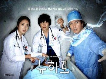 Korean Drama 뉴하트 / New Heart