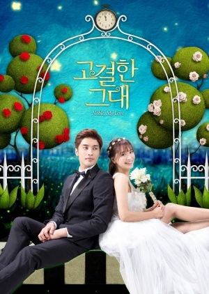 Korean Drama 고결한 그대 / Noble, My Love