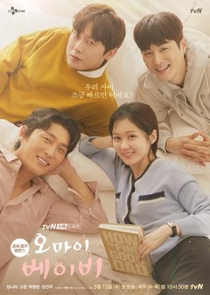 Korean Drama 마이 베이비 / Oh My Baby