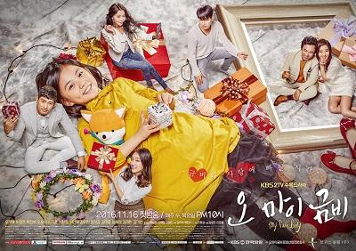 Korean Drama  오 마이 금비 / Oh My Geum Bi / 마이 페어 레이디 / My Fair Lady
