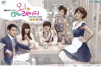 Korean Drama 오! 마이 레이디 / Oh! My Lady