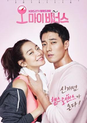 Korean Drama 오 마이 비너스 / Oh My Venus / Oh My God /