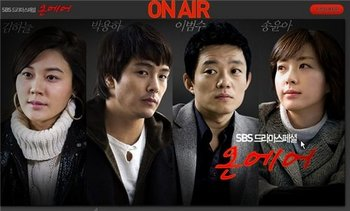 Korean Drama 온에어 / On Air