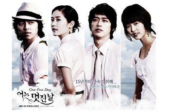 Korean Drama 어느 멋진 날