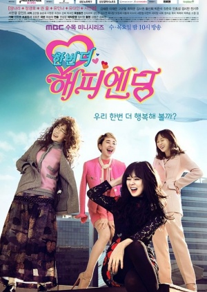 Korean Drama 한번 더 해피엔딩 / One More Happy Ending / The Rewrite / Happy Ending Once Again