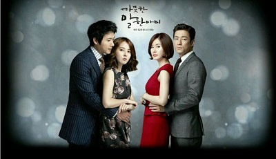 Korean Drama Kind Words / Good Word / Warm Words / 따뜻한 말 한마디