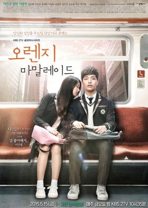Korean Drama 오렌지 마말레이드 / Orange Marmalade