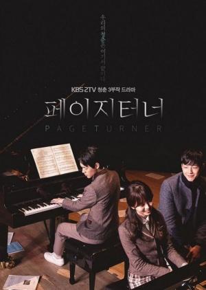 Korean Drama 페이지 터너 / Page Turner