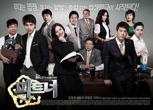 Korean Drama 파트너
