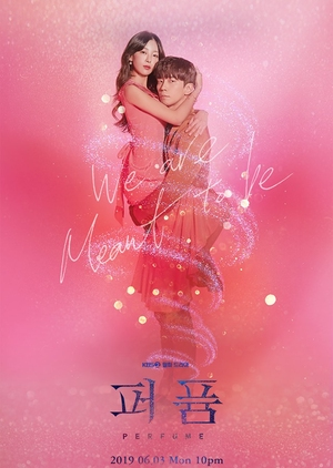 Korean Drama 퍼퓸 / Perfume