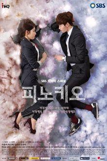 Korean Drama 피노키오 / Pinocchio