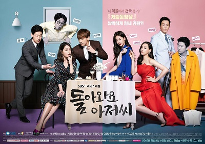 Korean Drama 돌아와요 아저씨 / Please Come Back, Mister / Come Back Ahjussi / Come Back Mister / 안녕 내 소중한 사람 / Hello My Precious