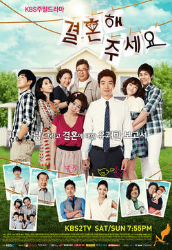 Korean Drama 결혼해주세요 / Gyeolhonhae Juseyo / All About Marriage