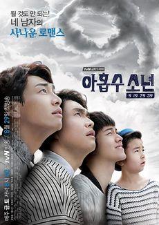 Korean Drama 아홉수 소년 / Plus Nine Boys / Nine Boy / Age Ending in Nine Boy