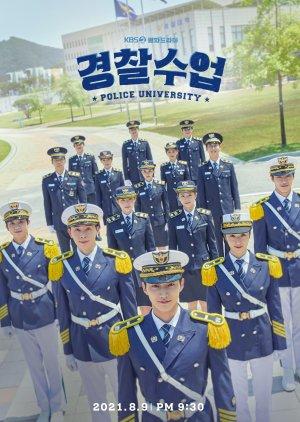 Korean Drama 경찰수업 / Police University /Police Academy / Police Class / Police School