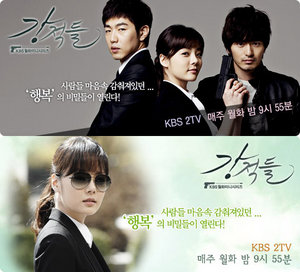 Korean Drama 강적들 (强敌) / Kang Jeok Deul / Powerful Opponents / Rivals / Adversaries