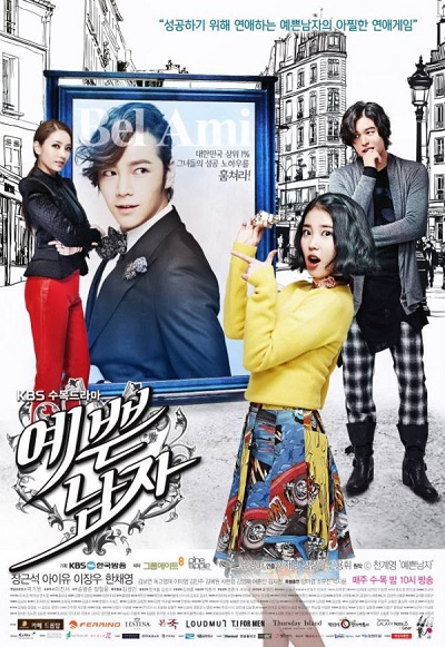 Korean Drama Pretty Man / Bel Ami / Beautiful Man / Pretty Boy / Beautiful Boy