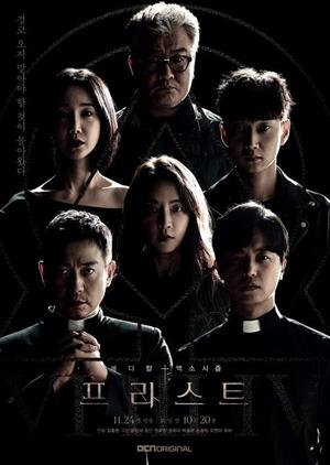 Korean Drama 프리스트 / Priest