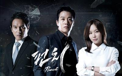 Korean Drama 펀치 / Punch