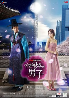 Korean Drama Queen Inhyun's Man / Queen and I