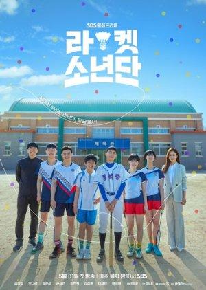 Korean Drama 라켓소년단 / Racket Boys