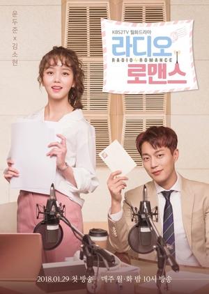 Korean Drama 라디오 로맨스 / Radio Romance