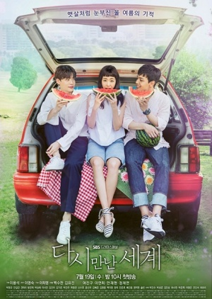 Korean Drama 다시 만난 세계 / Reunited Worlds / Into the New World