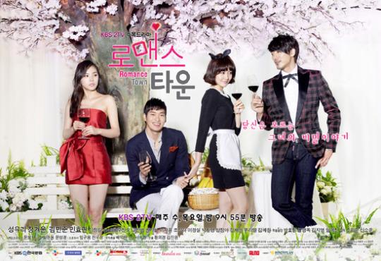 Korean Drama 로맨스 타운