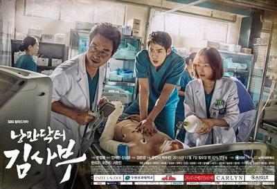 Korean Drama  낭만닥터 김사부 / Romantic Doctor, Teacher Kim