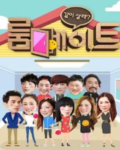 Korean Drama Roommate