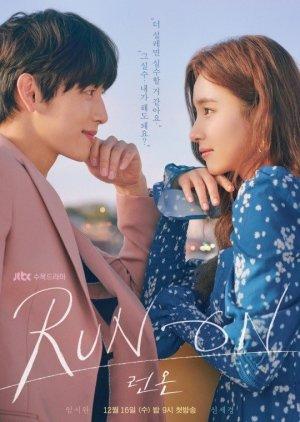 Korean Drama 런 온 / Run On