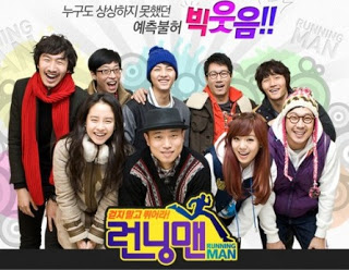Korean Drama Running Man Variety Show / 런닝맨