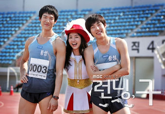 Korean Drama 난닝, 구 / Running / Nan Ning Goo / 심장이 뛴다 / Racing Heart, 난닝구