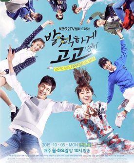 Korean Drama Sassy Go Go / 발칙하게 고고 / Sassy Go Go / Cheer Up!