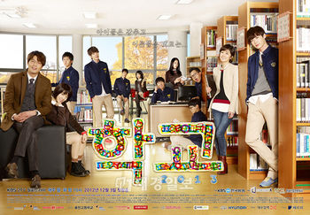 Korean Drama School 5 / 학교 2013 / Hakgyo 2013 / School Season 5