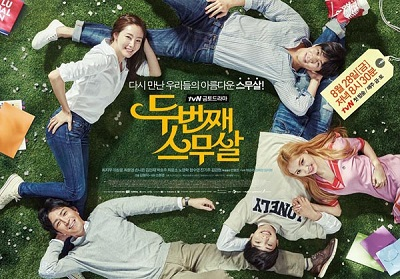 Korean Drama 두번째 스무살 / Second Time Twenty Years Old / My Second 20s / Twenty Again