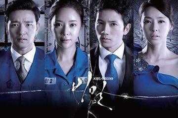 Korean Drama 비밀 / Secret / Secret Love