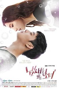 Korean Drama 냄새를 보는 소녀 / The Girl Who Can See Smells / 감각남녀 / Sensory Couple
