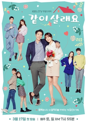Korean Drama 같이 살래요 / Shall We Live Together /  Marry Me Now