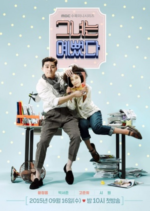 Korean Drama 그녀는 예뻤다 / She Was Pretty / She Was Beautiful / Puzzled Lovers