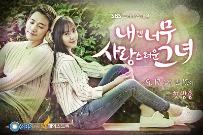 Korean Drama My Lovable Girl / 내겐 너무 사랑스러운 그녀 / She's So Lovable / My Lovely Girl / Too Lovely Girl For Me