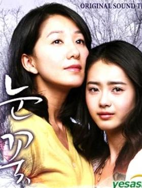 Korean Drama Snow Flakes / 눈꽃