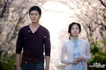 Korean Drama 8월에 내리는 눈 / Snow that Falls in August